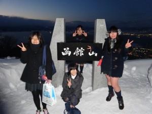 09函館山